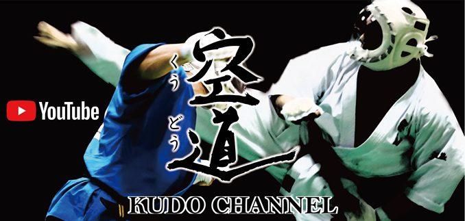 空道チャンネルバナーyoutube-01-01